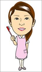 歯科衛生士:小菅